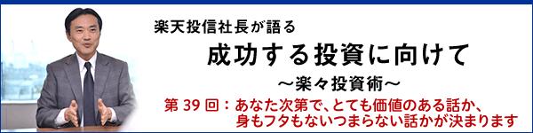 【楽天市場からのお知らせ】各メルマガ配信のお申 …