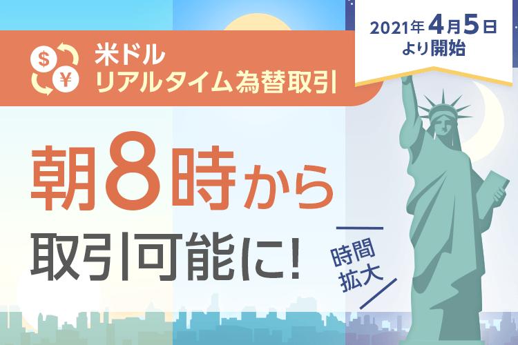 リアルタイム 韓国ウォン ドル [B!] 韓国ウォン両替レート:ドル、円リアルタイムチャート推移