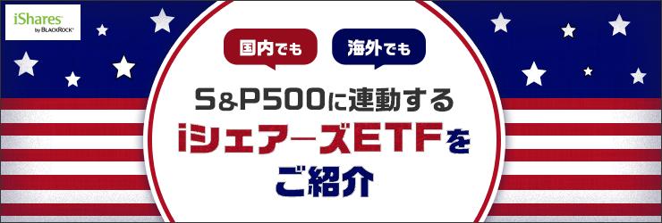 証券 s&p500 楽天 【高評価】eMAXIS Slim