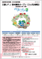 三菱UFJ 欧州債券オープン(3ヵ月決算型) 【三菱UFJ投信株式会社】