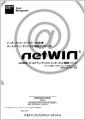 netWIN ゴールドマン・サックス・インターネット戦略ファンドAコース(為替ヘッジあり)の詳細はこちら