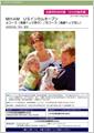 MHAM USインカムオープンBコース(為替ヘッジなし) 【みずほ投信投資顧問株式会社】