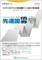 インデックスファンド海外債券(ヘッジあり)1年決算型