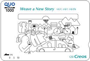 株価 クレオス GSIクレオス(クレオス)【8101】株の基本情報|株探(かぶたん)